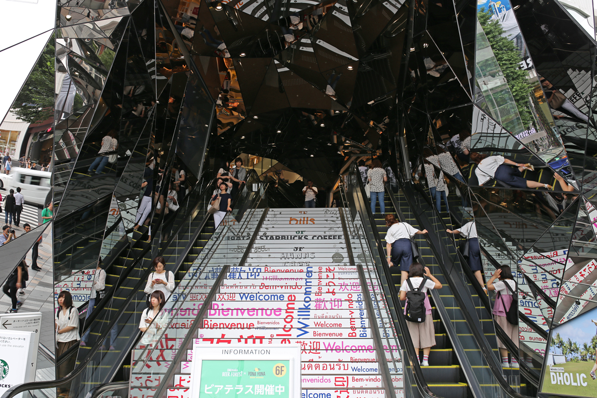 Tokyu Plaza Omotesando-Harajuku