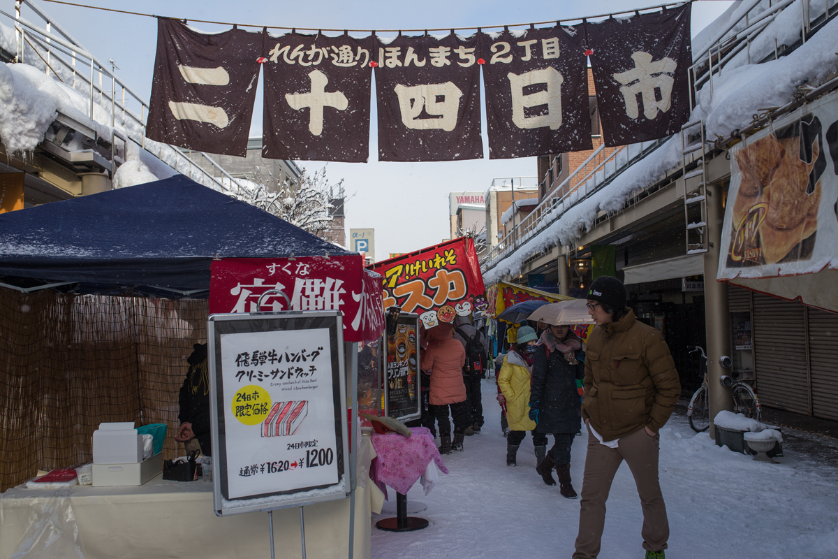24th-day Market in Takayama