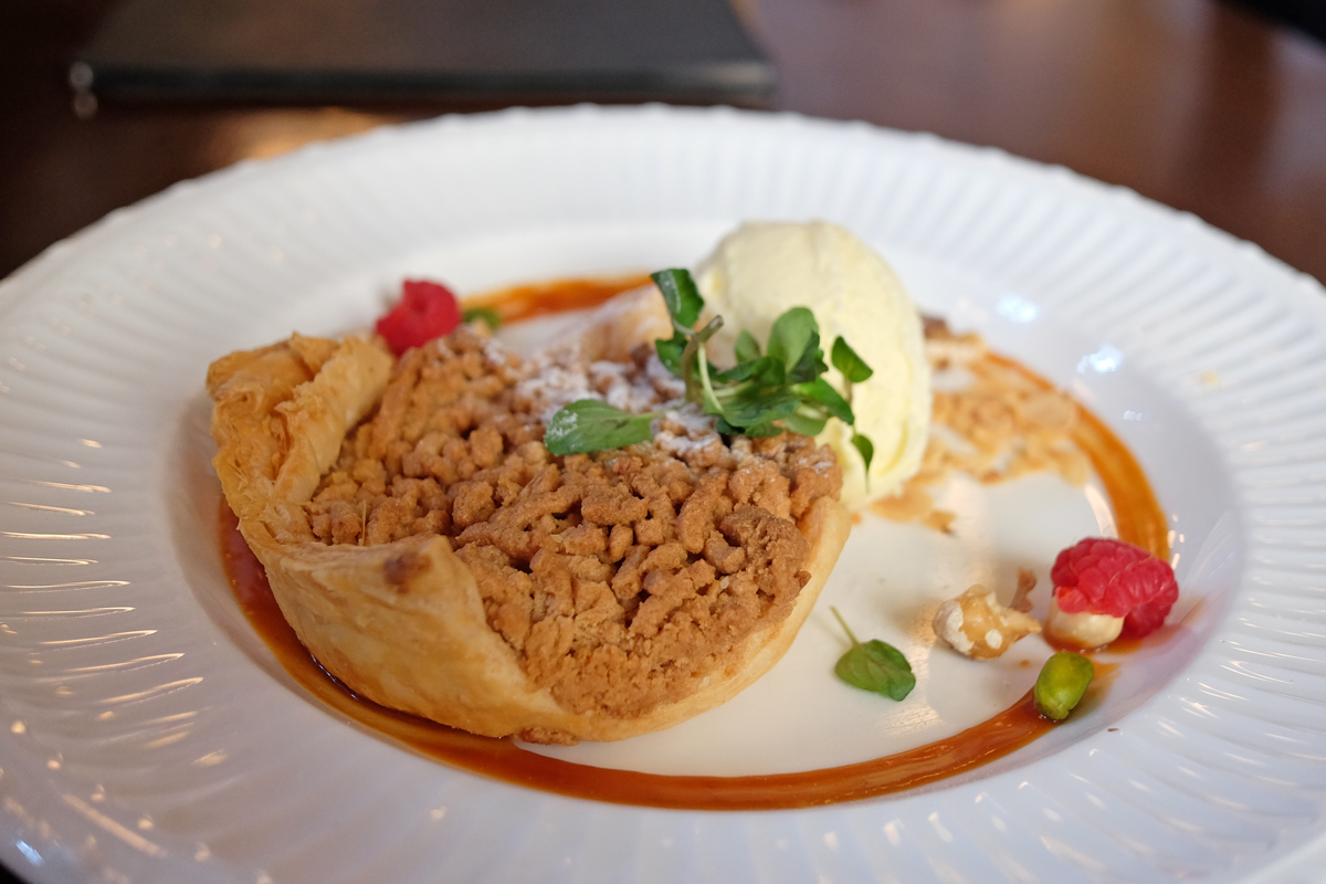 Apple Pie at Cafe 1894 Marunouchi