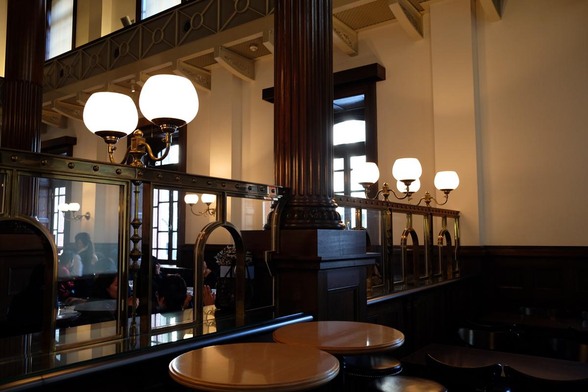 Cafe 1894 Inside