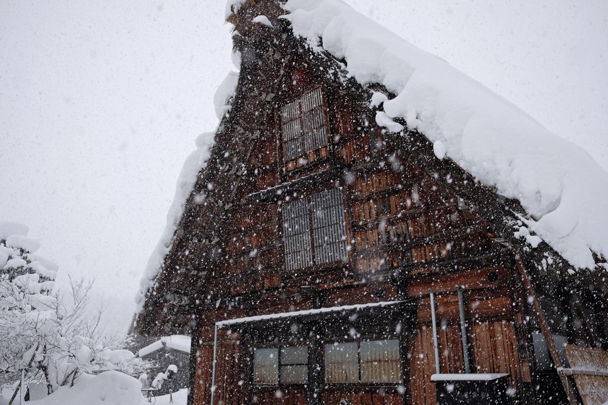 Gassho Zukuri Shirakawa-go in Winter