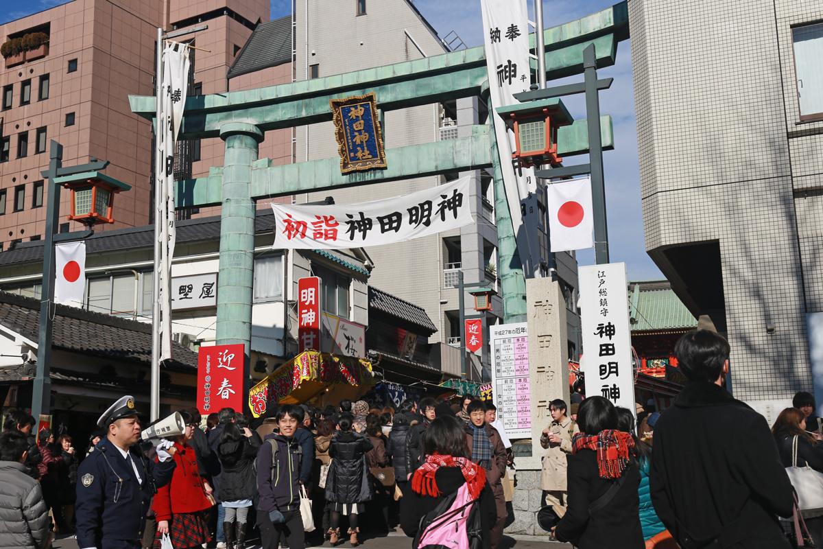 Kanda Myojin Shrine in New Year