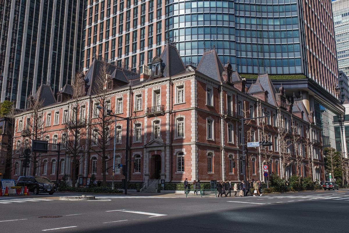 Mitsubishi Ichigo-kan Building Tokyo