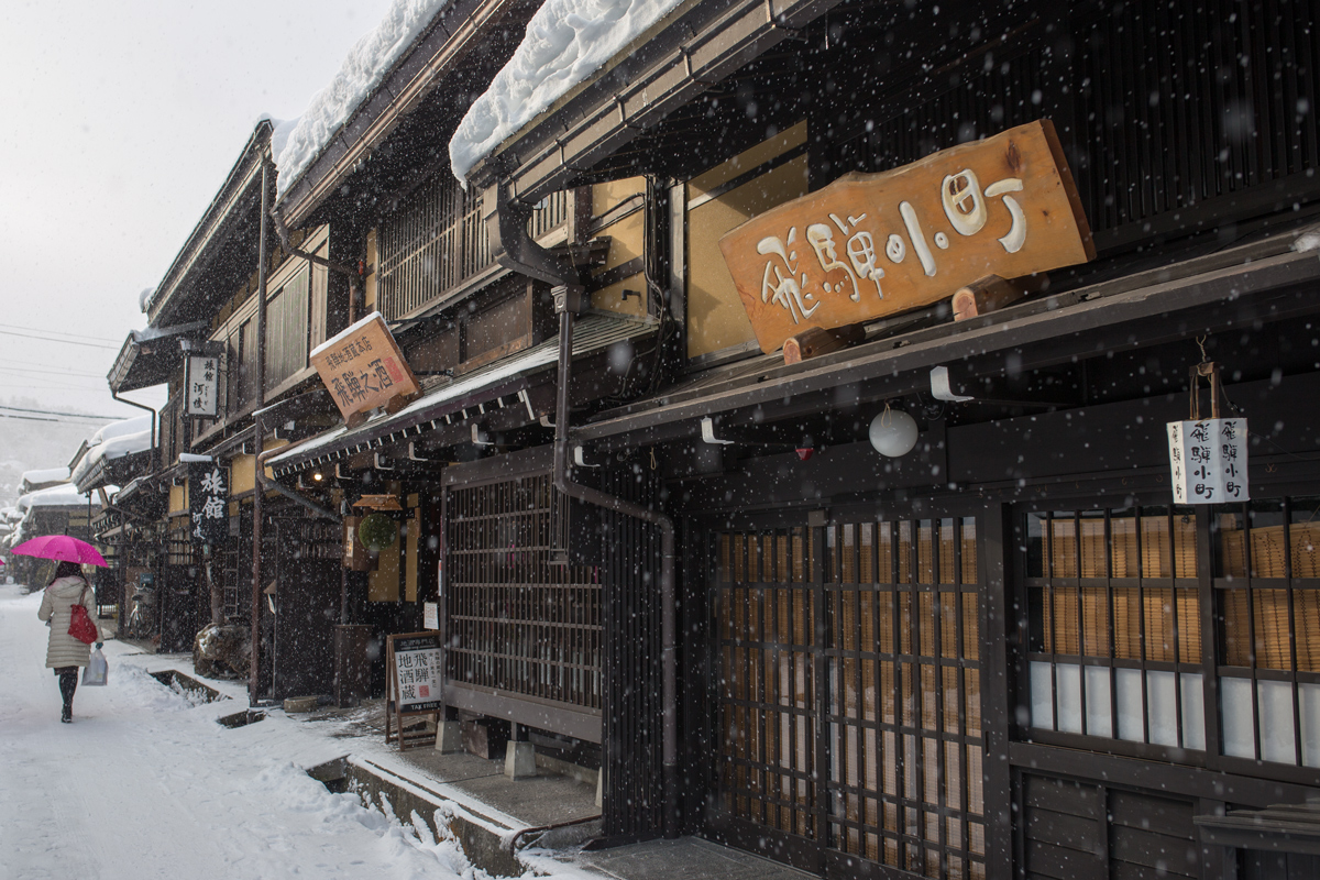 Old Town Street of Takayama in Winter