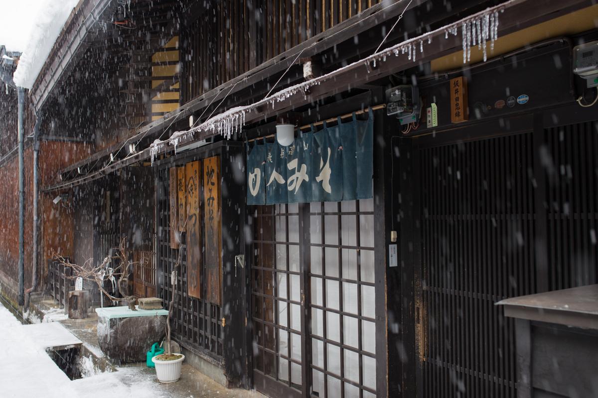 Takayama Restaurant at Old Town