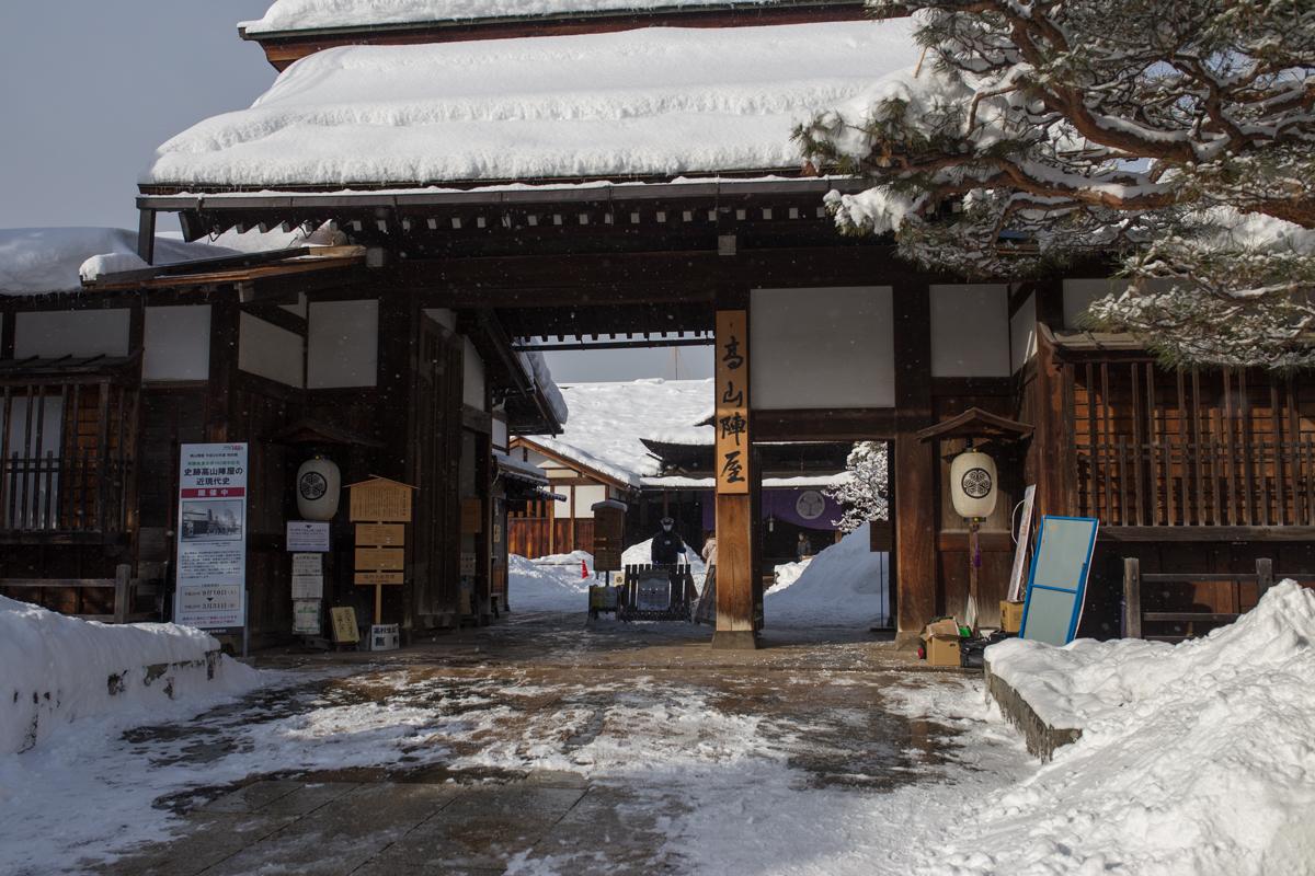 Takayama Jinya in Winter