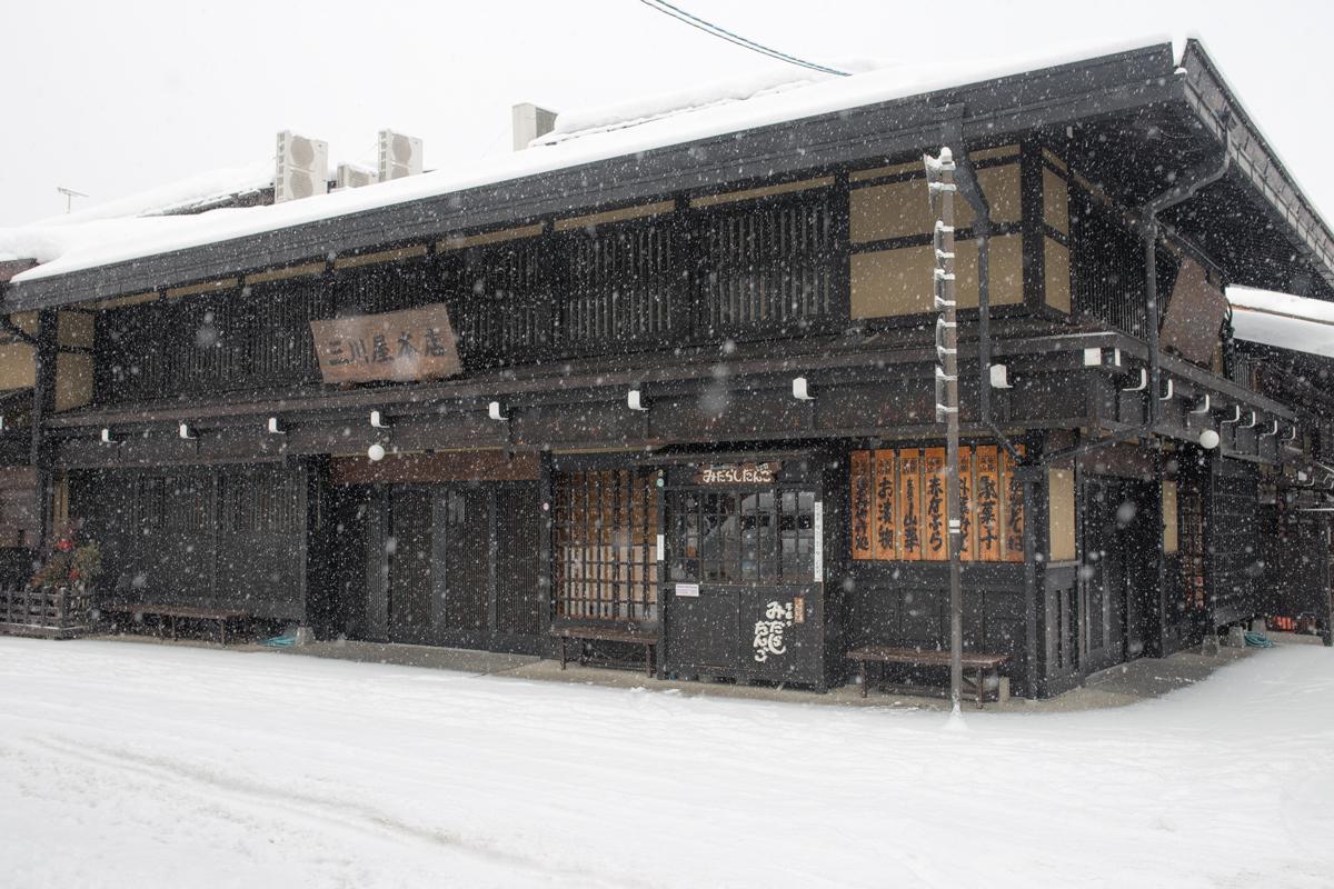 Winter Mikawaya in Takayama