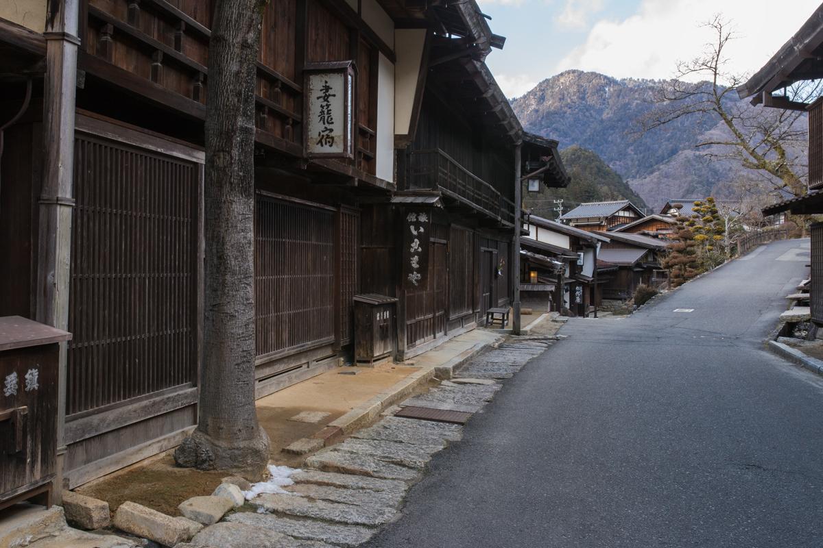Ikomaya in Tsumago-juku Nagano