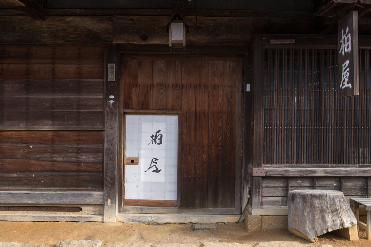Kashiwaya Entrance of Tsumago juku