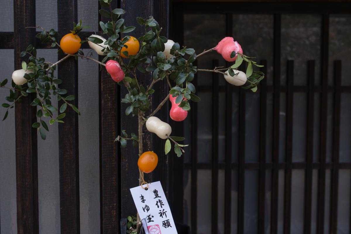 Mayu-dama in Tsumago Town
