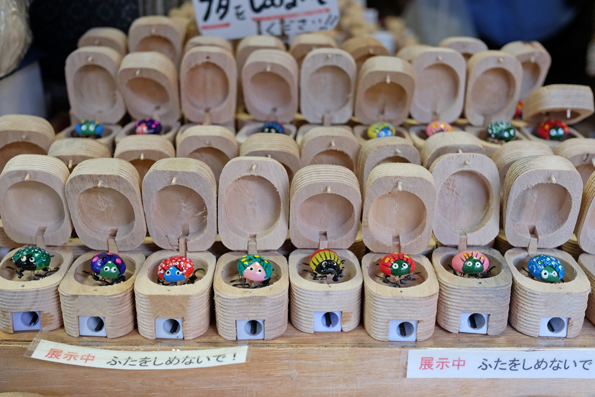 Souvenir Shop in Tsumago-juku