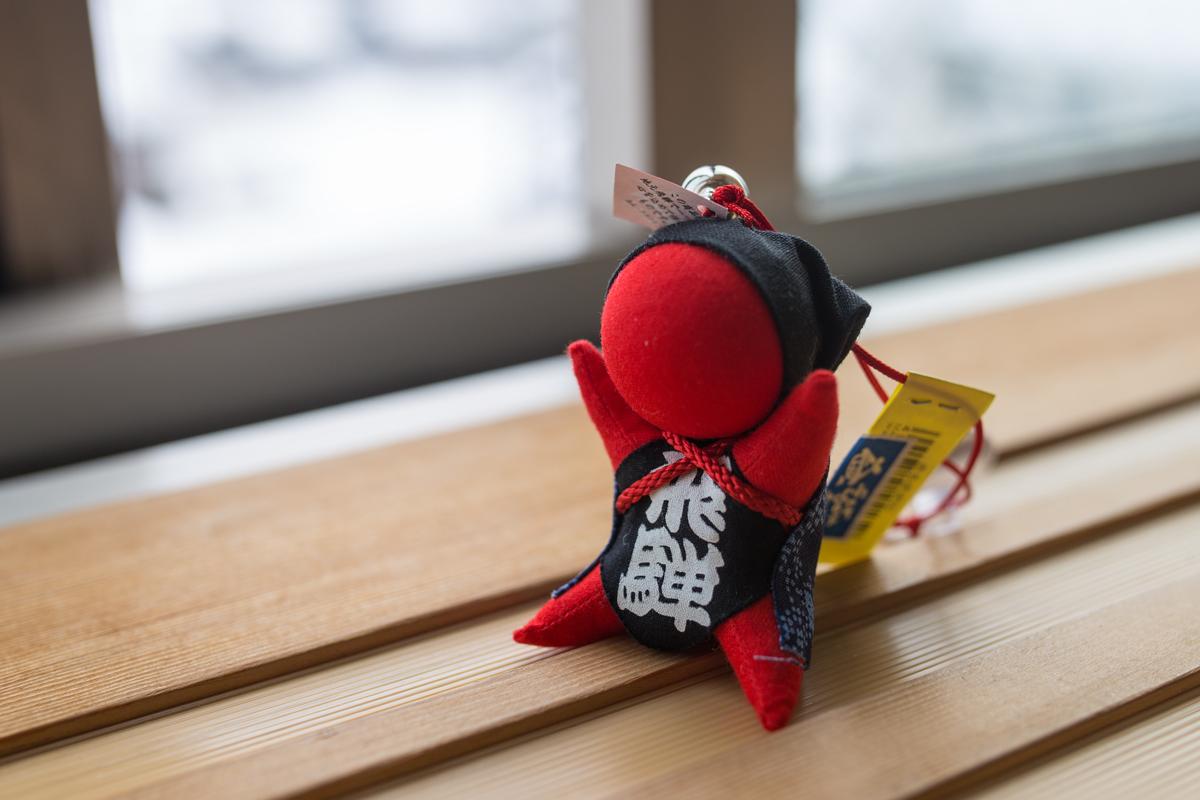 Sarubobo, Takayama's Signatory Souvenir