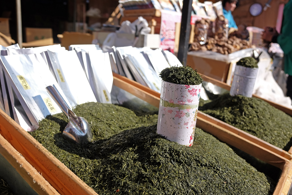 Shizuoka Tea at Kawazu Festival
