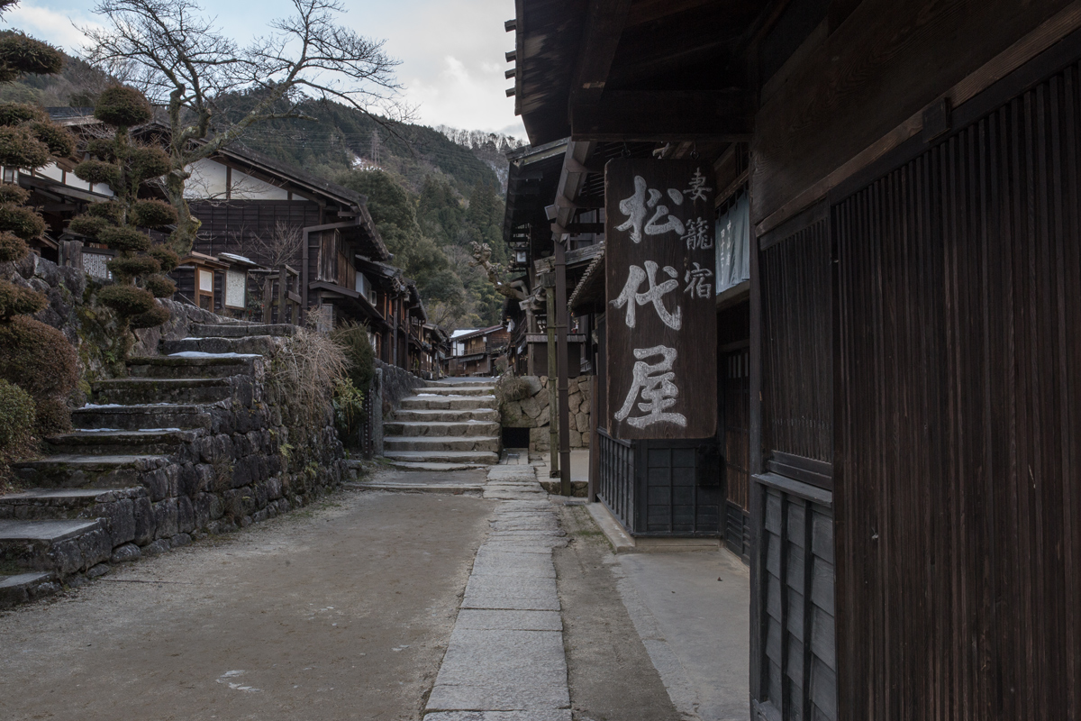 Old Town at Tsumago Juku Nagano in Winter