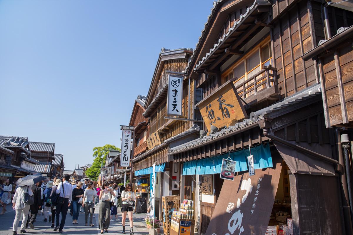 Oharaimachi-Ise