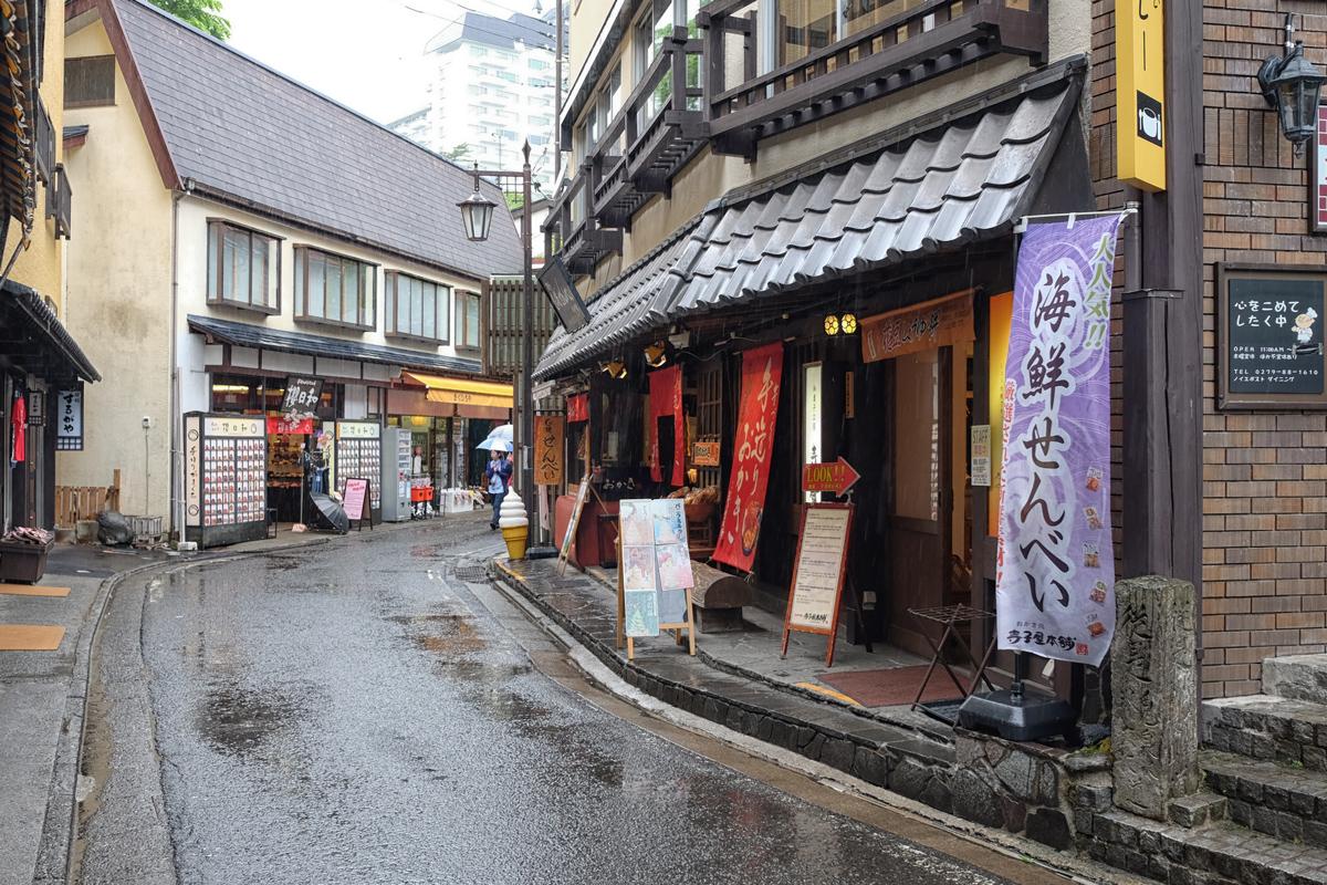 Street in Kusatsu