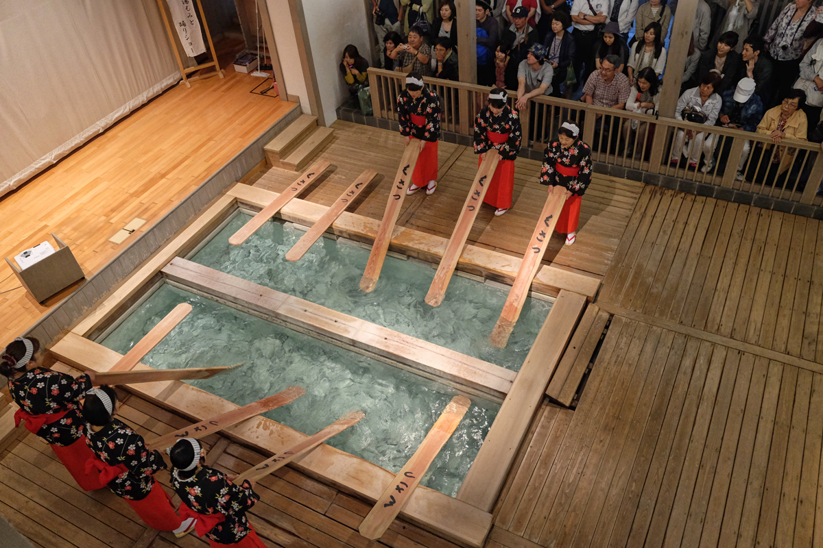 Yumomi Performance Kusatsu