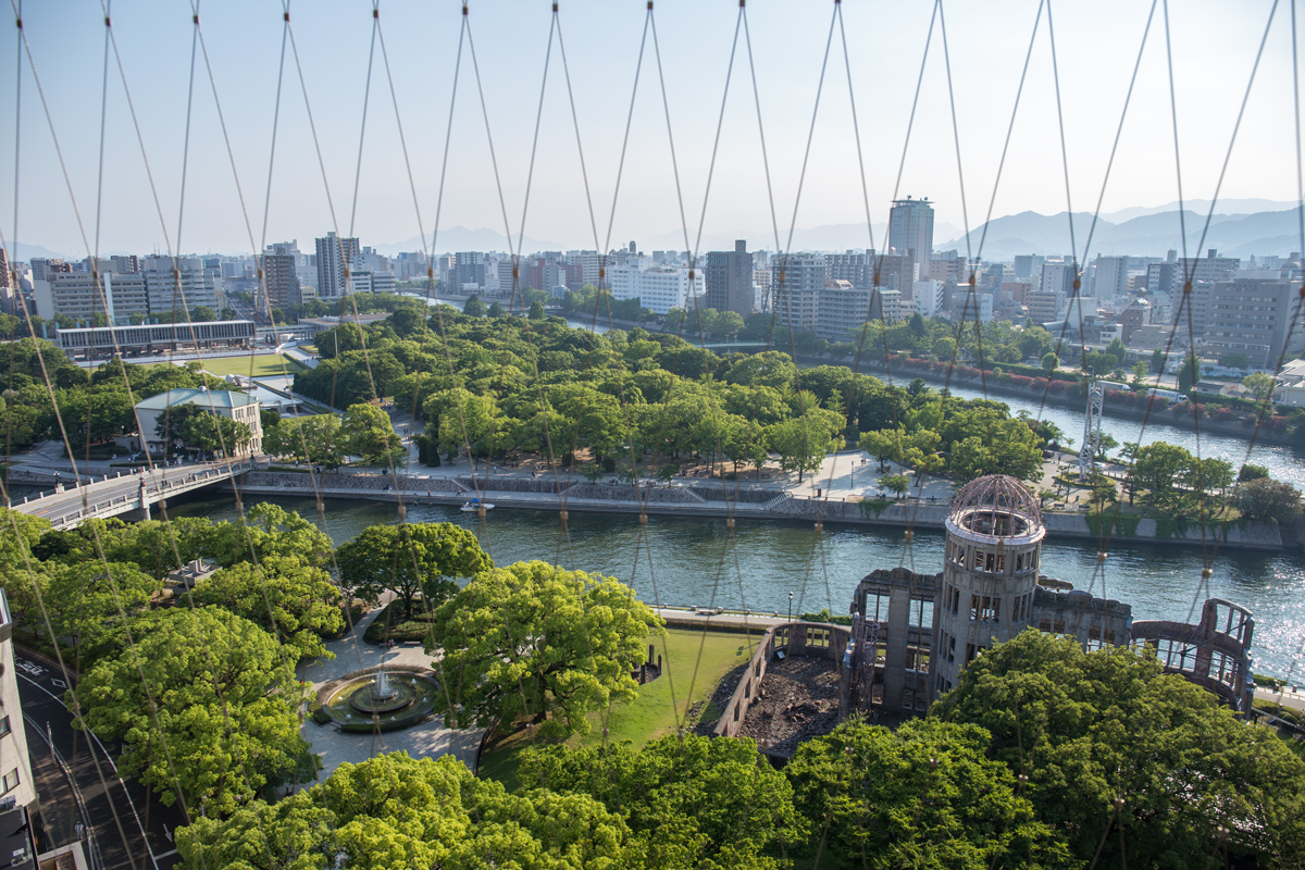 Atomic Bomb Dome from Orizuru Tower Hiroshima