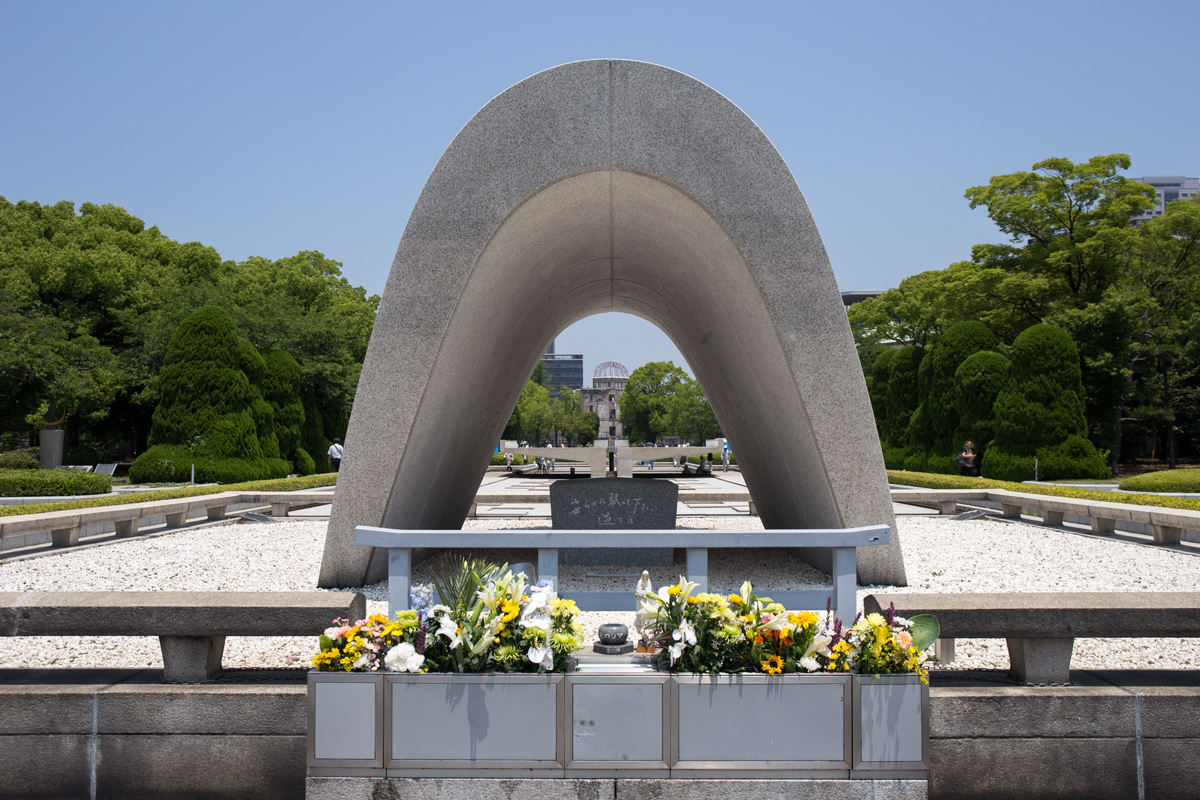 Peace Cenotaph Hiroshima