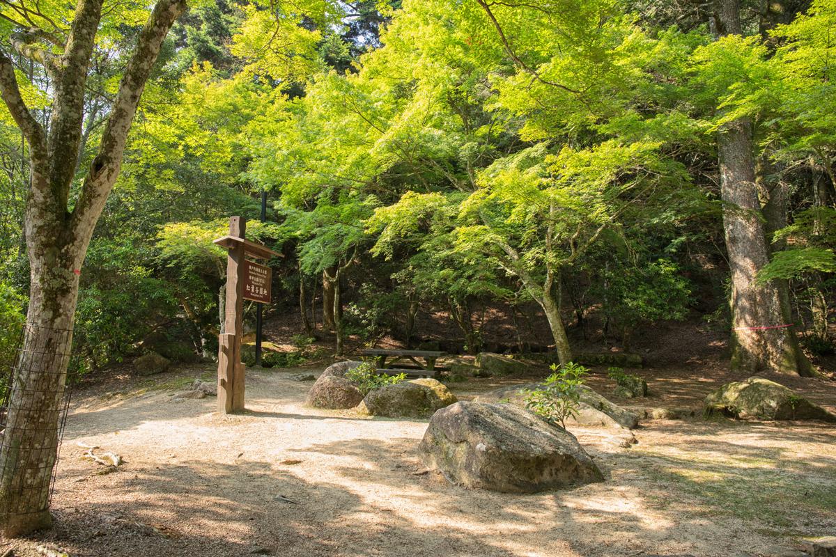 Momiji-dani Park Miyajima