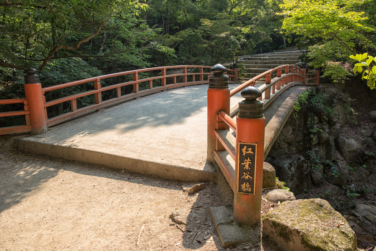 Momiji-dani Bridge