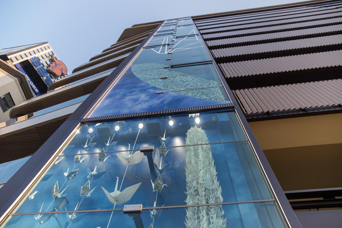 Orizuru Tower Building