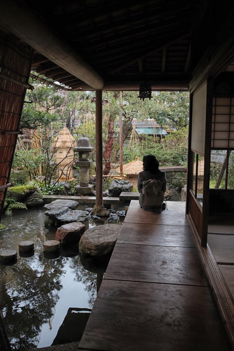 Garden at Nomura Samurai House