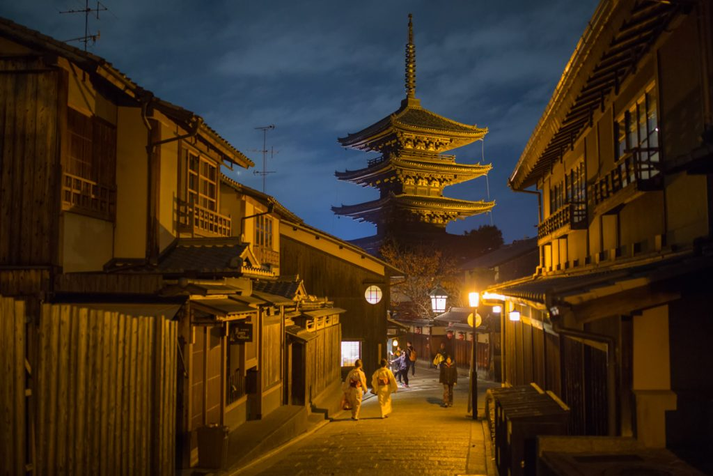Yasaka-dori Kyoto