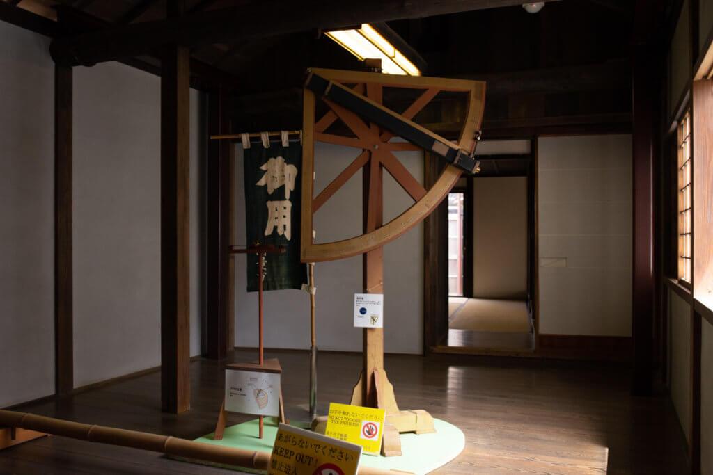 Ino Tadataka House