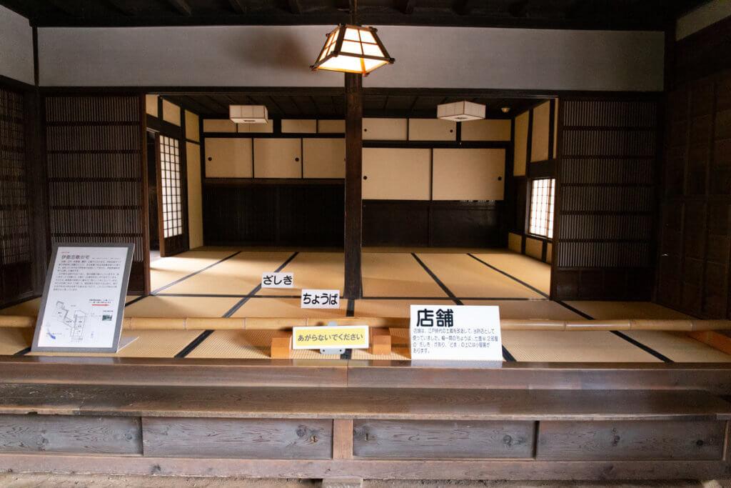 Ino Tadataka House Sawara