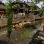 Sawara Boat Riding