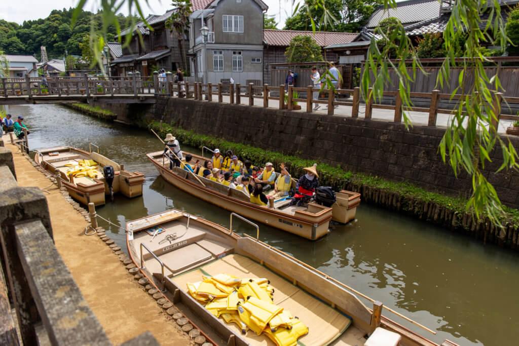 Sawara Ono Rier and Boat