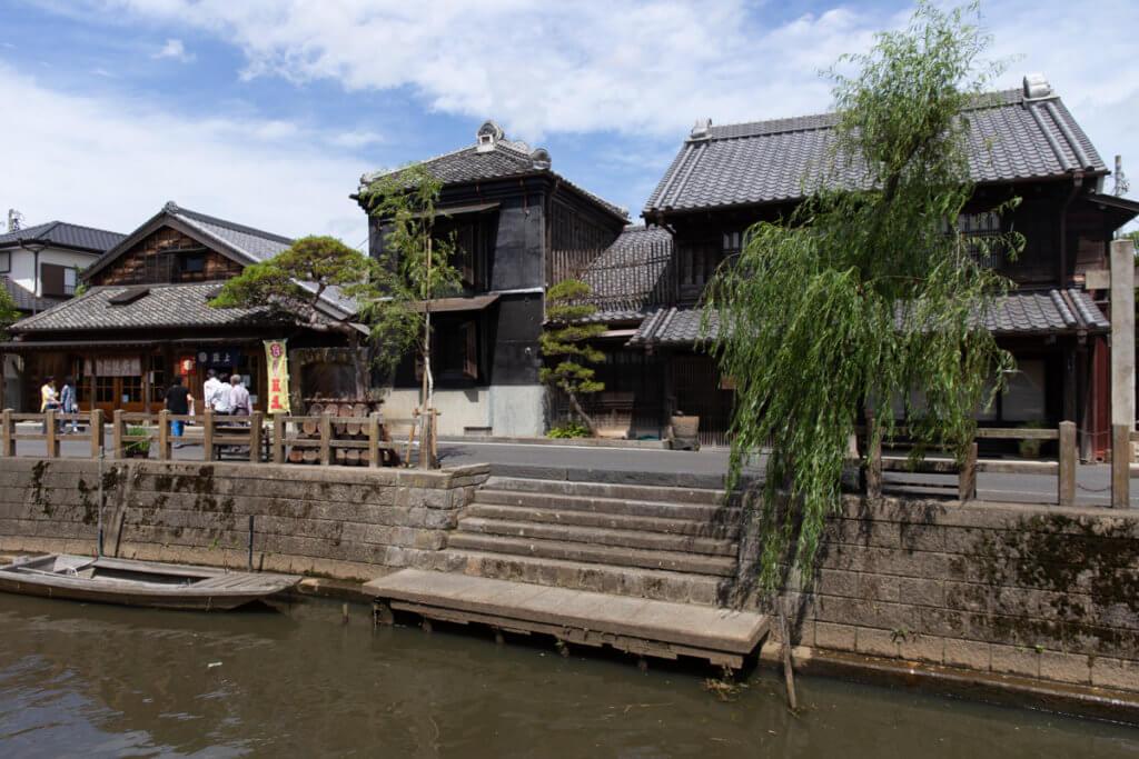 Sawara Old Town