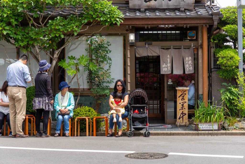 Unagi Yamada Queuing