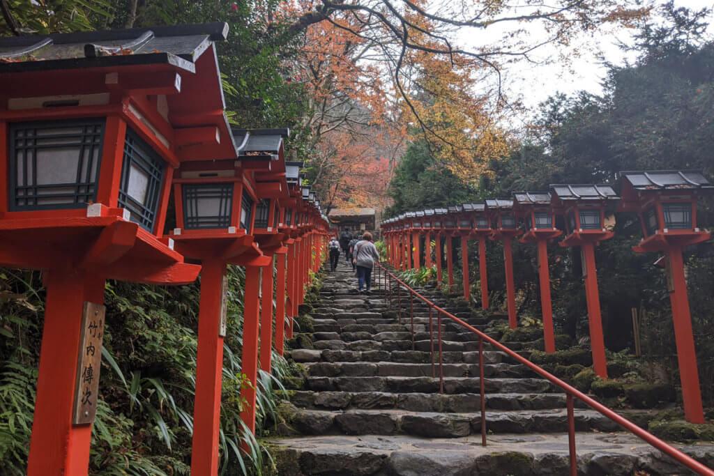 Kufune Shrine